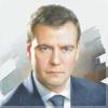 Аватар для Николай Долгатов